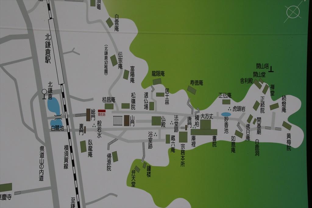 円覚寺の境内の位置関係
