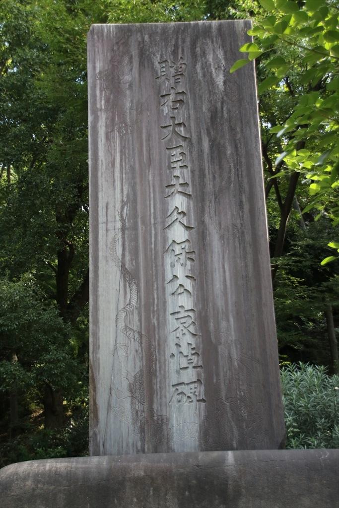 清水谷公園_2