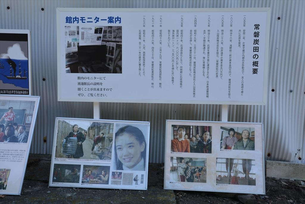 みろく沢炭砿資料館_12