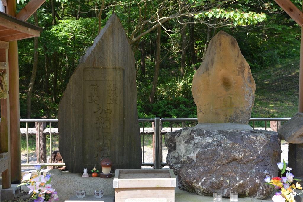 加納作平翁の碑_2