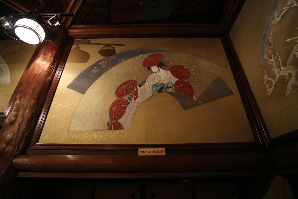 四季美人図『娘道成寺』