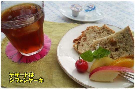 cafe10_20160721174429c9c.jpg