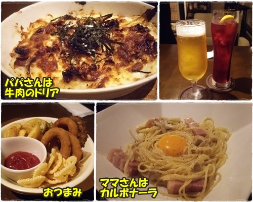 cafe10_20160912200400b30.jpg