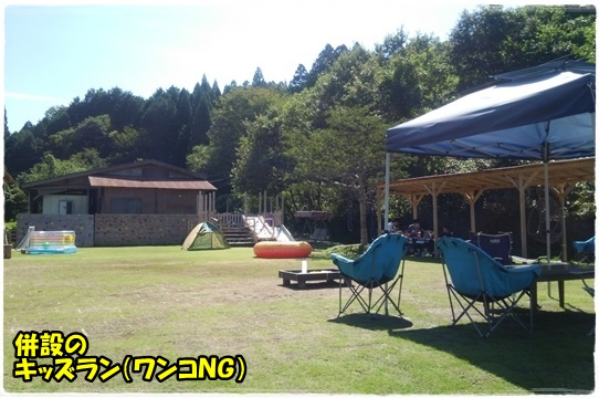 cafe18_2016101020223219d.jpg