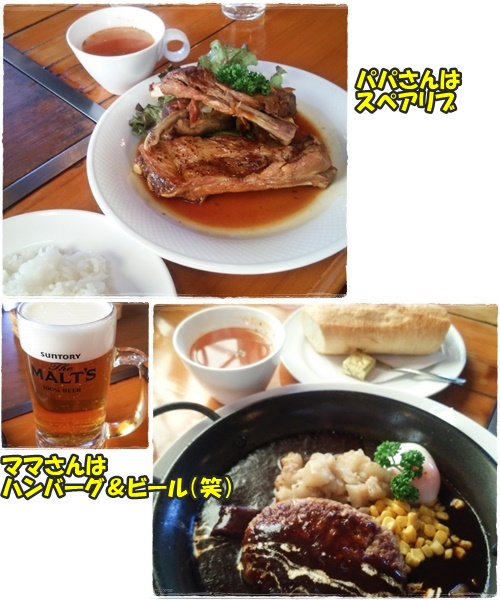 cafe1_201606031722437d5.jpg