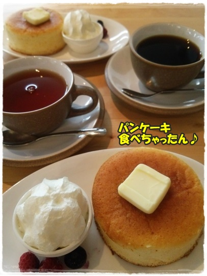cafe2_20160508190126049.jpg