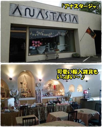 cafe_20160830200835d8b.jpg