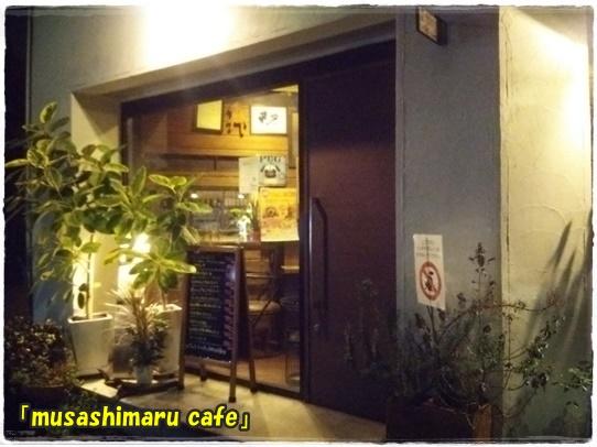 cafe_2016091218135121a.jpg