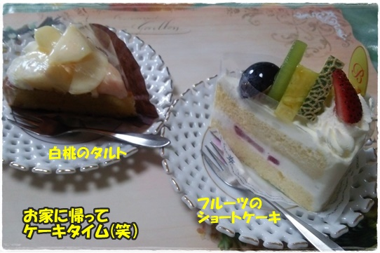 cake_20160906232930371.jpg