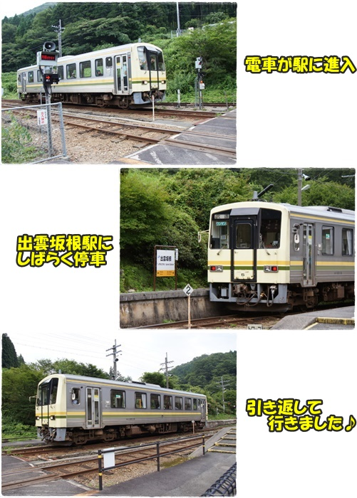 enmeisui12.jpg