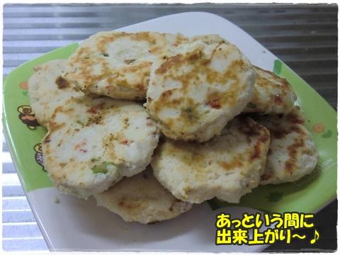 food4_20160701201352b5e.jpg