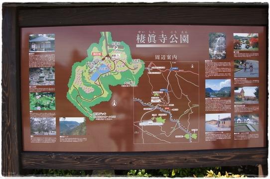 park_2016080719493987a.jpg