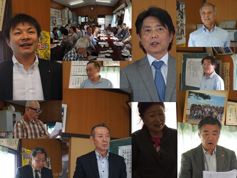 2016年5月15日(日)町会総会