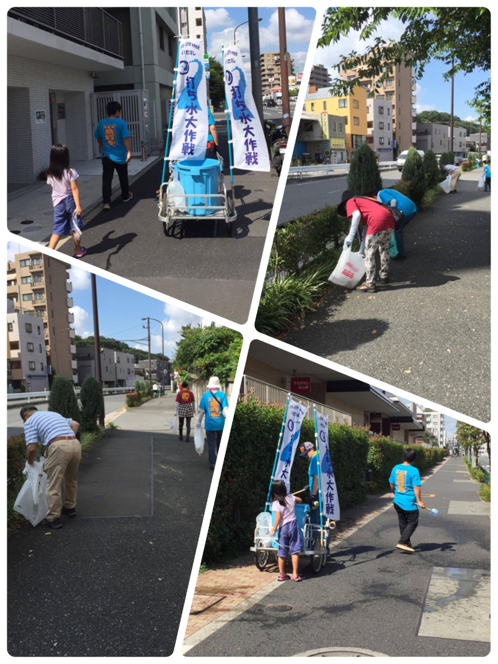 2016年8月7日(日)町内クリーン活動&打ち水