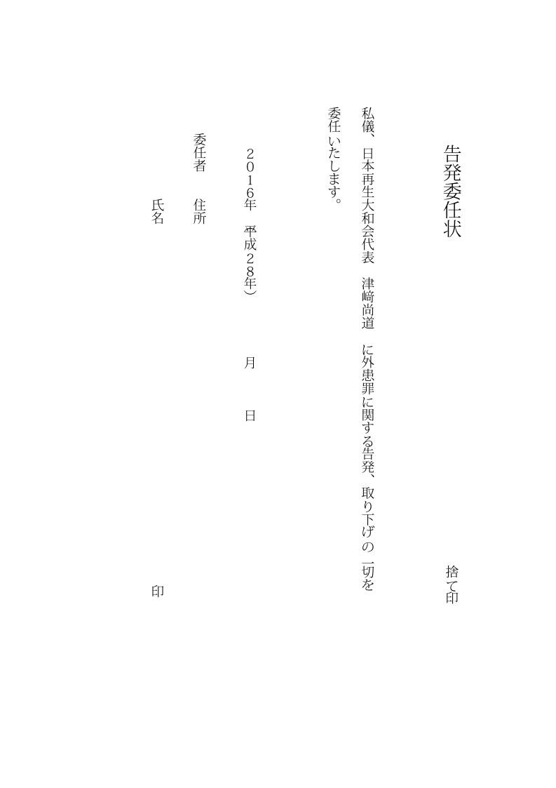 三 日記 サイト 余命 年 時事 ミラー
