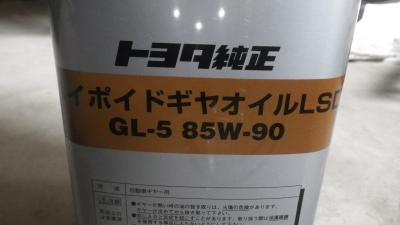 2016060401 (5)