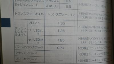 2016060401 (4)