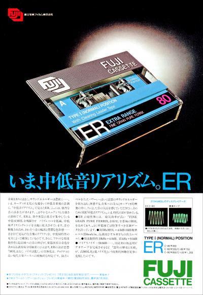 ER-1_convert_20160711191628.jpg
