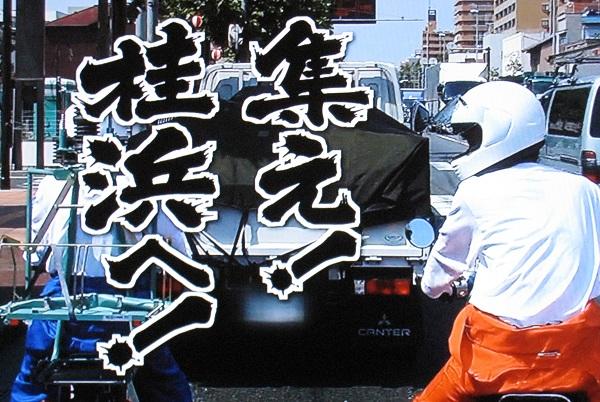 suidou_201101_01.jpg