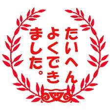 yjimage112.jpg