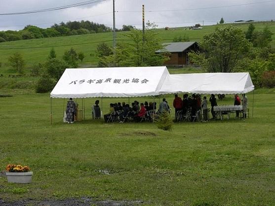 バラギ高原の安全祈願祭