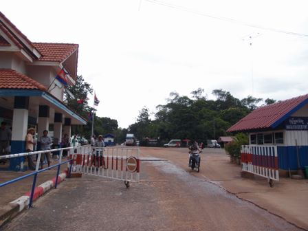 Osmach Gate 1