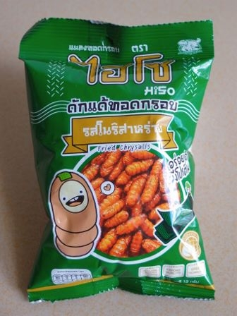 Silk Worm Snack 1