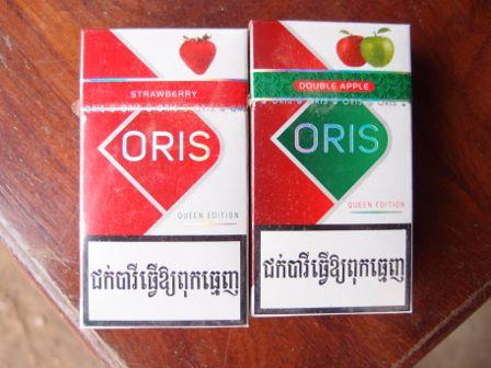 ORIS2.jpg