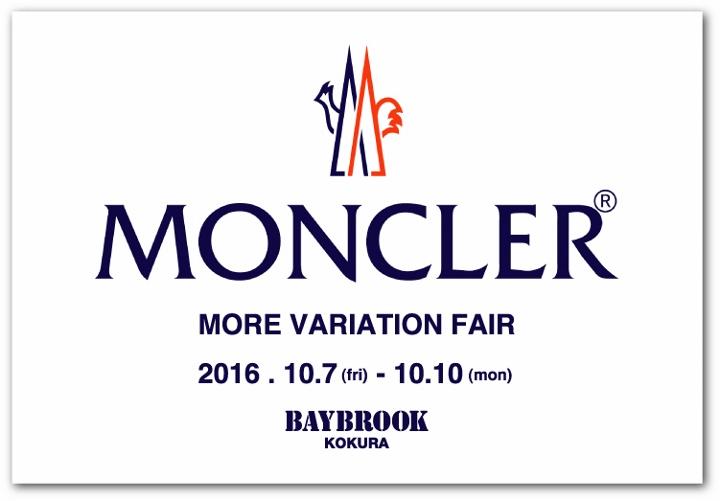 moncler_pop.jpg