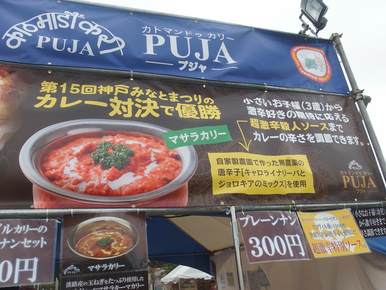 s-PA080033.jpg