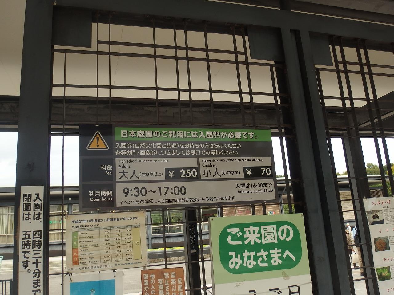 s-PA080092.jpg