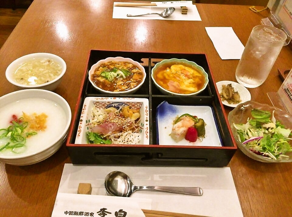 s-foodpic7198992.jpg