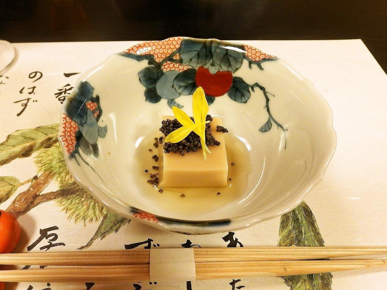 s-foodpic7231502.jpg