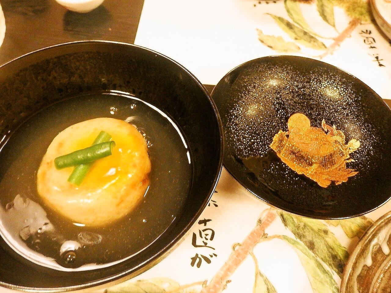 s-foodpic7231512.jpg