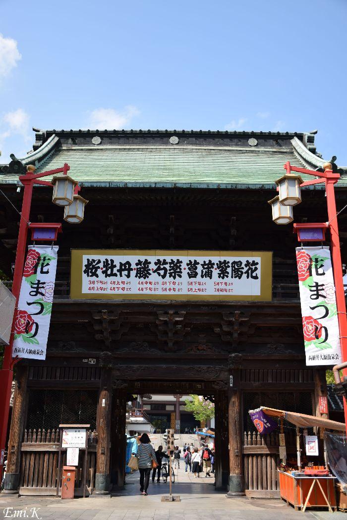 031-Emi-山門