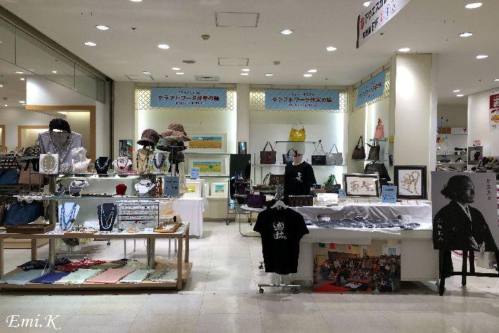 030-New-Emi-売場