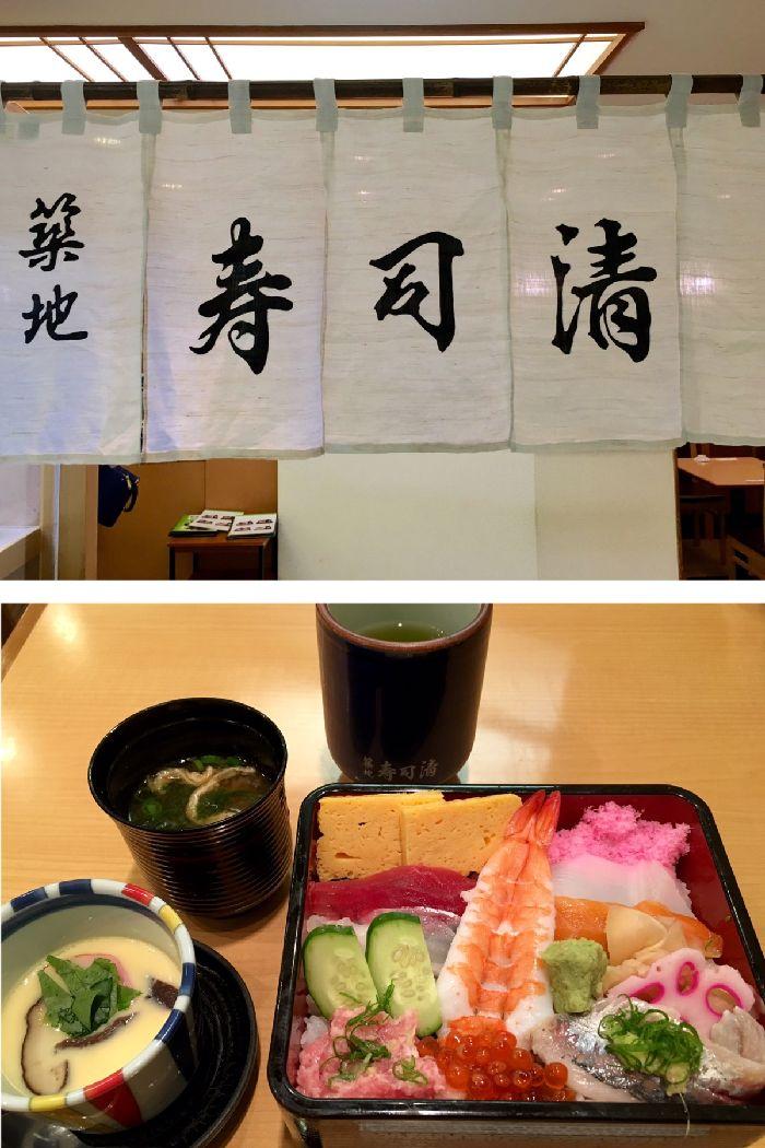 018-築地寿司清