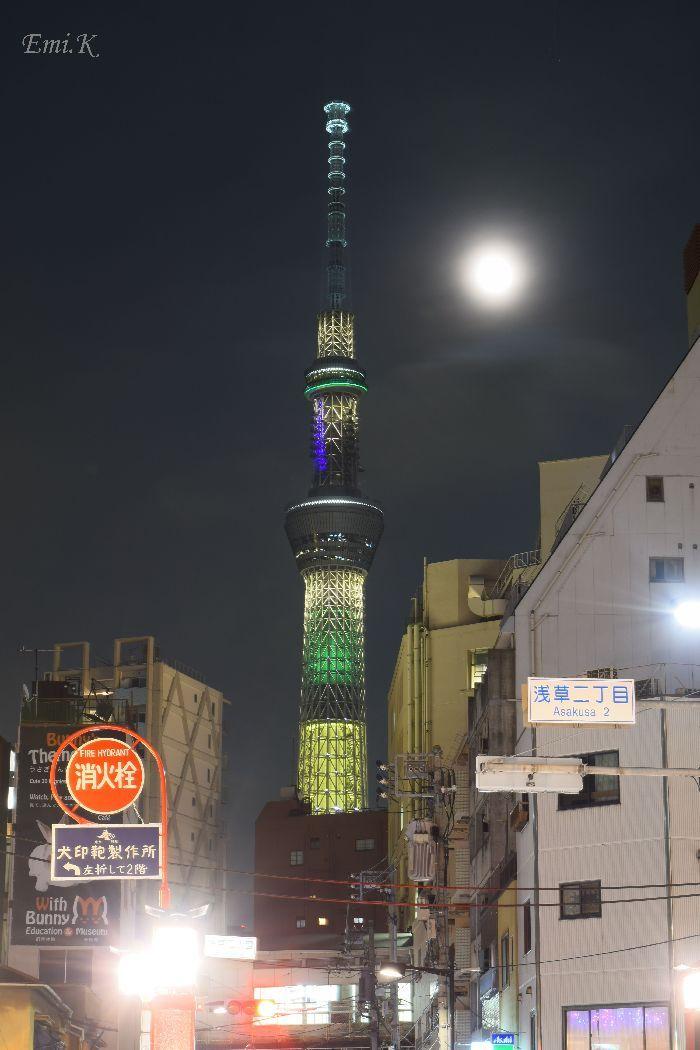 001-Emi-満月-スカイツリー