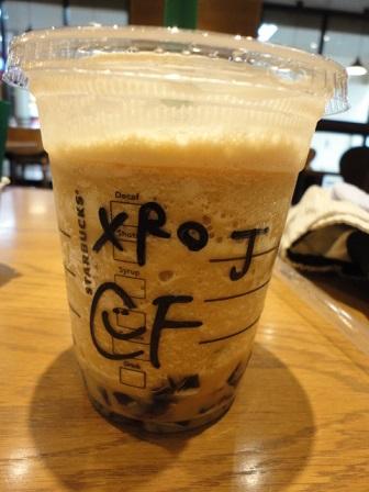 スタバのコーヒーゼリー①