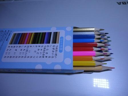 100均の色鉛筆②