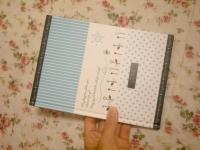 2冊目の日記