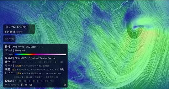 台風3-1