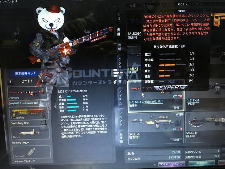 CSO MG3