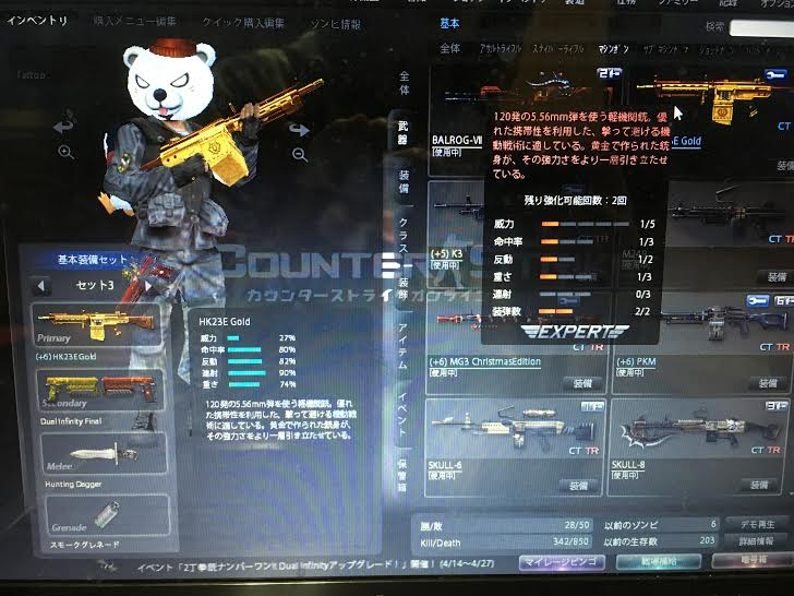 CSO HK23