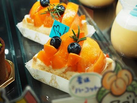 201606tarte-abricot.jpg