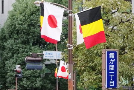 201610flags-beljpn.jpg