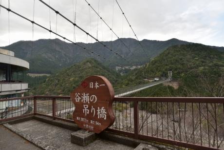23谷瀬の吊り橋