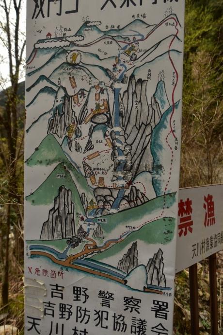 11登山案内