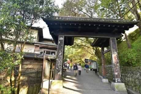 35吉野の入口