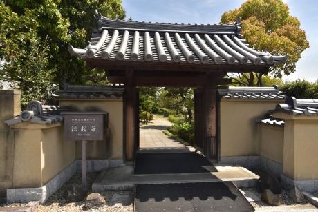 10法起寺